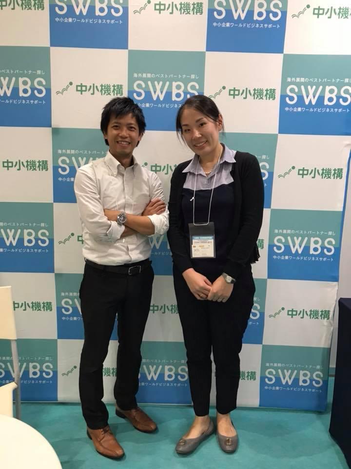 YellowLink_SWBS_東京ビックサイト展示会